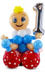 1st Birthday Balloon Boy